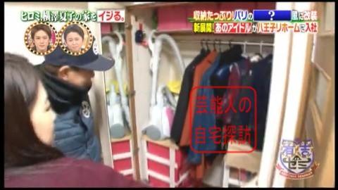 ヒロミ、横澤夏子の家をイジる。【画像あり】061