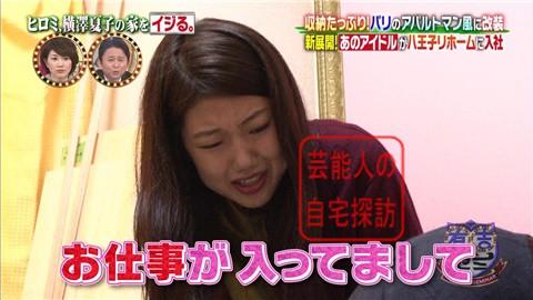 ヒロミ、横澤夏子の家をイジる。【画像あり】097
