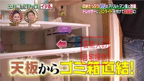 ヒロミ、横澤夏子の家をイジる。【画像あり】038