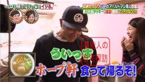 ヒロミ、横澤夏子の家をイジる。【画像あり】046