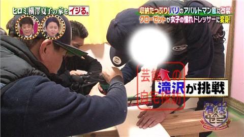 ヒロミ、横澤夏子の家をイジる。【画像あり】120