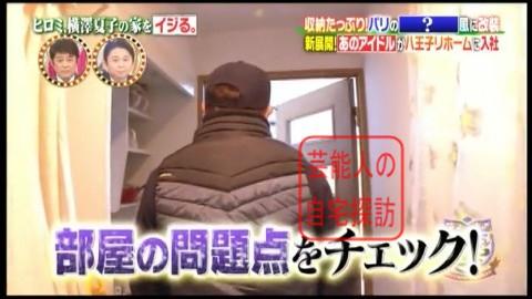 ヒロミ、横澤夏子の家をイジる。【画像あり】053