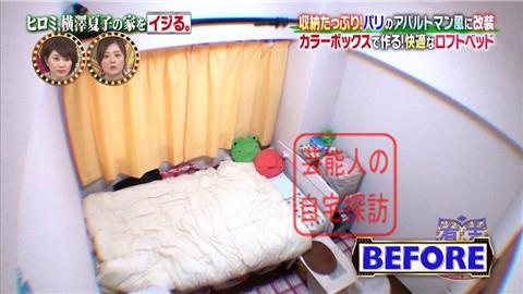 ヒロミ、横澤夏子の家をイジる。【画像あり】159