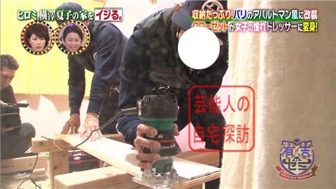 ヒロミ、横澤夏子の家をイジる。【画像あり】121