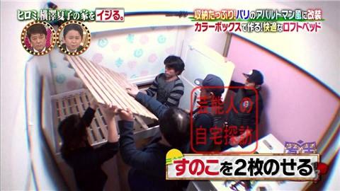 ヒロミ、横澤夏子の家をイジる。【画像あり】156