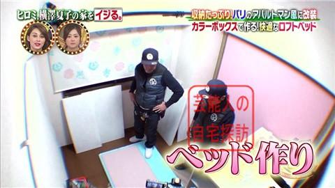 ヒロミ、横澤夏子の家をイジる。【画像あり】151
