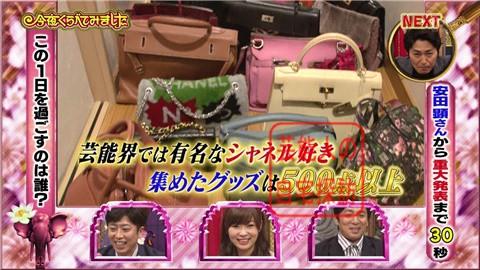 【セレブ生活】ハイヒールモモコがブランド品だらけの自宅を公開【画像あり】033