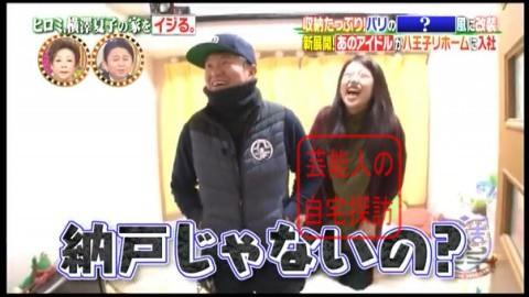 ヒロミ、横澤夏子の家をイジる。【画像あり】055