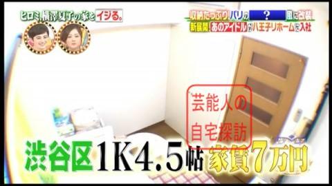 ヒロミ、横澤夏子の家をイジる。【画像あり】059
