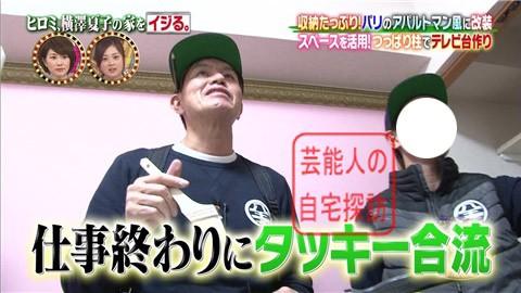 ヒロミ、横澤夏子の家をイジる。【画像あり】008