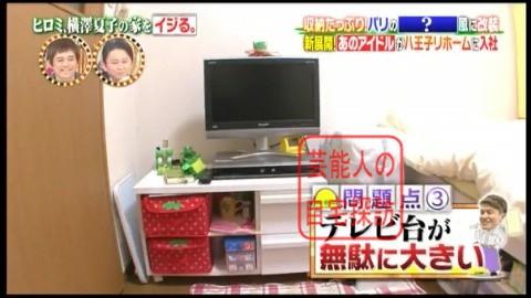 ヒロミ、横澤夏子の家をイジる。【画像あり】066