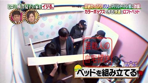ヒロミ、横澤夏子の家をイジる。【画像あり】155