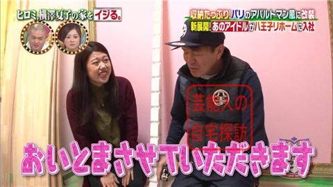 ヒロミ、横澤夏子の家をイジる。【画像あり】098