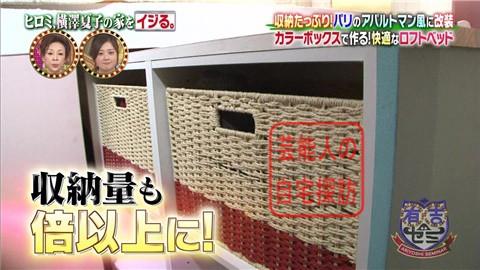 ヒロミ、横澤夏子の家をイジる。【画像あり】162