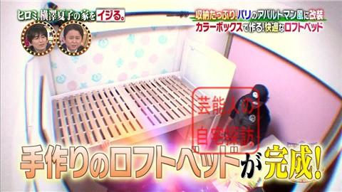 ヒロミ、横澤夏子の家をイジる。【画像あり】157