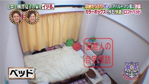 ヒロミ、横澤夏子の家をイジる。【画像あり】137