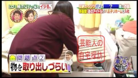 ヒロミ、横澤夏子の家をイジる。【画像あり】065