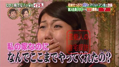 ヒロミ、横澤夏子の家をイジる。【画像あり】044