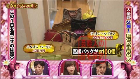 【セレブ生活】ハイヒールモモコがブランド品だらけの自宅を公開【画像あり】011