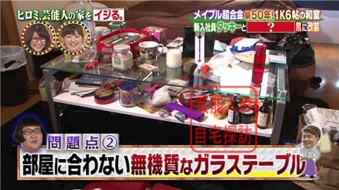 ヒロミ&タッキーがメイプル超合金の家を劇的改造【画像あり】009