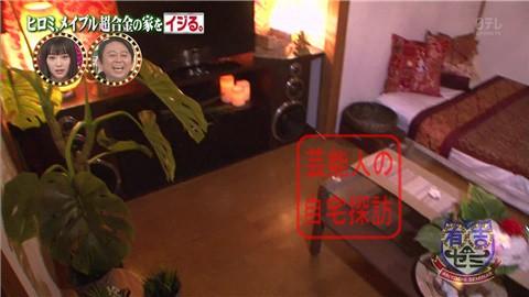 ヒロミ&タッキーがメイプル超合金の家を劇的改造【画像あり】094