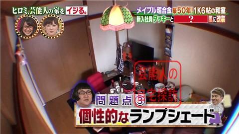 ヒロミ&タッキーがメイプル超合金の家を劇的改造【画像あり】010