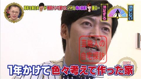【相談なしに】東MAXが安めぐみのため、自由が丘に2億円豪邸建てる【画像あり】006