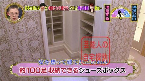 【相談なしに】東MAXが安めぐみのため、自由が丘に2億円豪邸建てる【画像あり】016