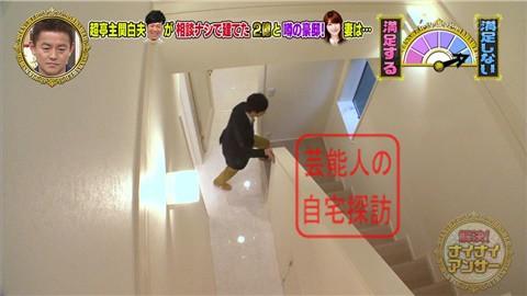 【相談なしに】東MAXが安めぐみのため、自由が丘に2億円豪邸建てる【画像あり】049
