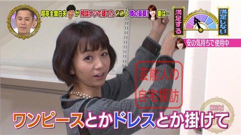 【相談なしに】東MAXが安めぐみのため、自由が丘に2億円豪邸建てる【画像あり】054