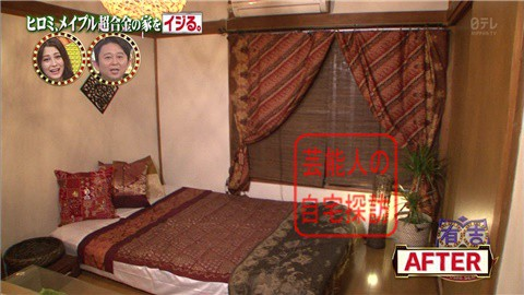 ヒロミ&タッキーがメイプル超合金の家を劇的改造【画像あり】103