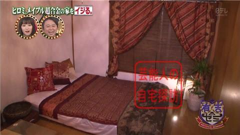 ヒロミ&タッキーがメイプル超合金の家を劇的改造【画像あり】095