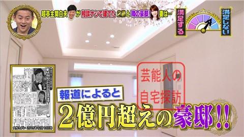 【相談なしに】東MAXが安めぐみのため、自由が丘に2億円豪邸建てる【画像あり】001