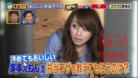 【引っ越して3ヶ月】渡辺美奈代が豪邸をテレビ初披露【画像あり】003