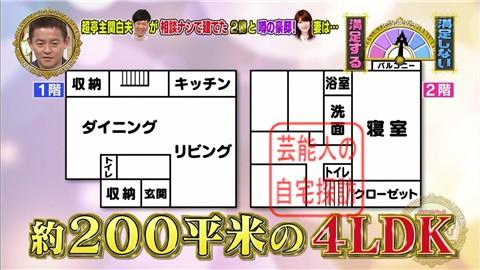 【相談なしに】東MAXが安めぐみのため、自由が丘に2億円豪邸建てる【画像あり】010