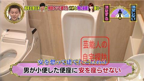 【相談なしに】東MAXが安めぐみのため、自由が丘に2億円豪邸建てる【画像あり】045