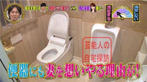 【相談なしに】東MAXが安めぐみのため、自由が丘に2億円豪邸建てる【画像あり】044
