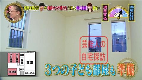 【相談なしに】東MAXが安めぐみのため、自由が丘に2億円豪邸建てる【画像あり】069