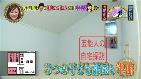 【相談なしに】東MAXが安めぐみのため、自由が丘に2億円豪邸建てる【画像あり】067