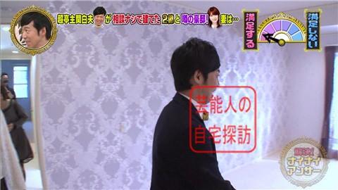 【相談なしに】東MAXが安めぐみのため、自由が丘に2億円豪邸建てる【画像あり】051