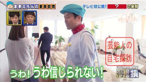 【引っ越して3ヶ月】渡辺美奈代が豪邸をテレビ初披露【画像あり】006