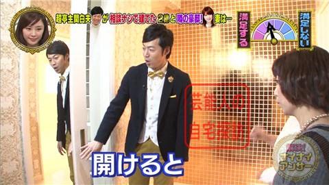 【相談なしに】東MAXが安めぐみのため、自由が丘に2億円豪邸建てる【画像あり】018