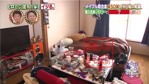 ヒロミ&タッキーがメイプル超合金の家を劇的改造【画像あり】006