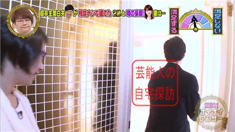 【相談なしに】東MAXが安めぐみのため、自由が丘に2億円豪邸建てる【画像あり】019