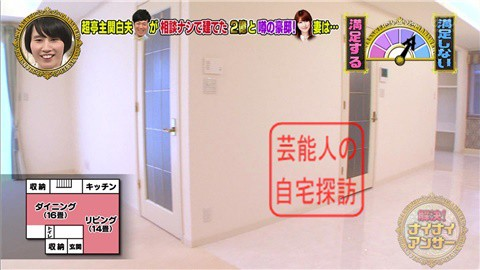 【相談なしに】東MAXが安めぐみのため、自由が丘に2億円豪邸建てる【画像あり】021