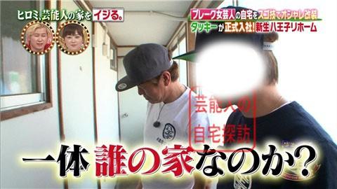 ヒロミ&タッキーがメイプル超合金の家を劇的改造【画像あり】002