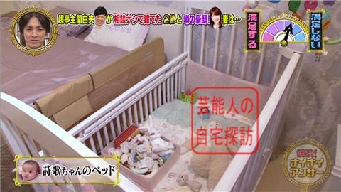 【相談なしに】東MAXが安めぐみのため、自由が丘に2億円豪邸建てる【画像あり】056