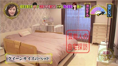 【相談なしに】東MAXが安めぐみのため、自由が丘に2億円豪邸建てる【画像あり】055