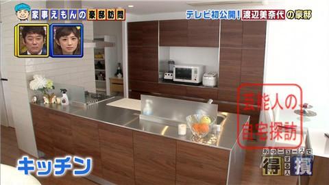 【引っ越して3ヶ月】渡辺美奈代が豪邸をテレビ初披露【画像あり】013