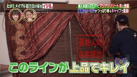 ヒロミ&タッキーがメイプル超合金の家を劇的改造【画像あり】063